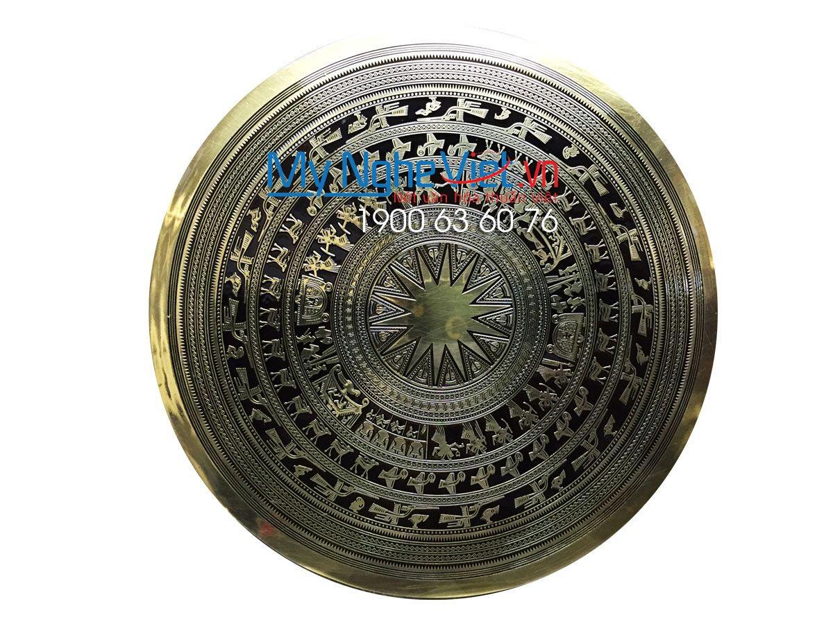 Mặt Trống Đồng Cách Điệu 19.5cm - MNV-DD30/1
