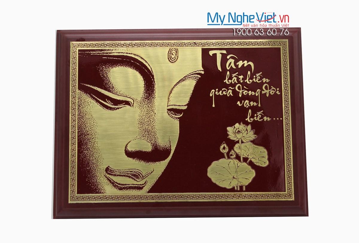 Tranh đồng Phật - chữ Chữ Tâm MNV-DD40