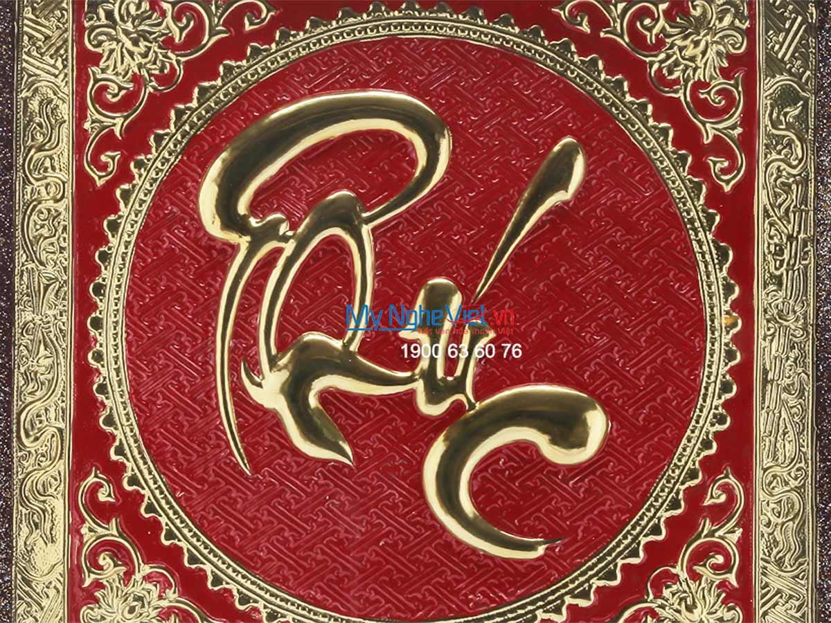 Tranh đồng chữ Thư pháp - Chữ Phúc MNV-DD14/1