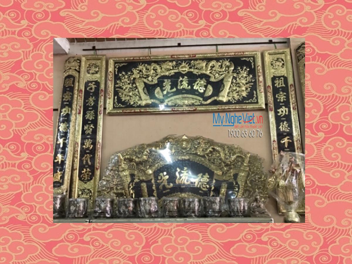 Hoành phi câu đối Đức Lưu Quang MNV-DD49-1